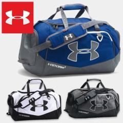 アンダーアーマー スポーツバッグ スモール ダッフル UNDER ARMOUR UNDENIABLE SMALL DUFFLE 2 アンダー アーマー スポーツバッグ