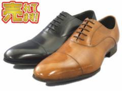 (B倉庫)REGAL リーガル 011R メンズ ビジネスシューズ ストレートチップ 靴