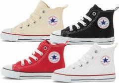 (A倉庫)CONVERSE コンバース CHILD ALL STAR N Z HI チャイルド オールスター N Z HI 子供靴 スニーカー ハイカット キッズ 送料無料