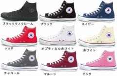 (B倉庫)CONVERSE CANVAS ALL STAR HI コンバース...