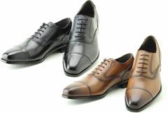 (B倉庫)madras マドラス DS4061 メンズビジネスシューズ ロングノーズ ストレートチップ レースアップ 紳士靴 革靴 本革