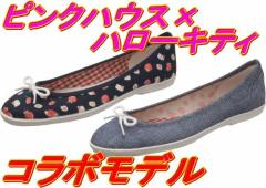 (A倉庫)ミツウマ G フィールド L01 レディスレインブーツ メンズレインブーツ 長靴 レインブーツ 防水