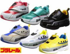(A倉庫)プラレール 16077 16096 16097 16129 16098 16099 スーパーこまち はやぶさ かがやき 北陸新幹線 子供靴 スニーカー 男の子