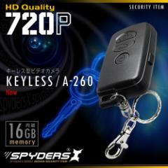 スパイダーズX キーレス型カメラ 720P Quality 暗...