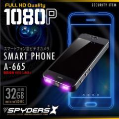 スパイダーズX 1080P H.264 暗視補正 強力赤外線 ...