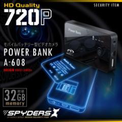 スパイダーズX 720P コンパクト 軽量 モバイルバ...