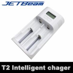 JETBEAM.JP リチウムイオンバッテリー用 インテリジェントチャージャー 充電器 2本対応 Battery Charger「T2 Intelligent Charger」