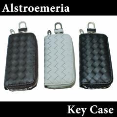 【最安値に挑戦】キーケース 編み込み 3カラー 6連 Alstroemeria