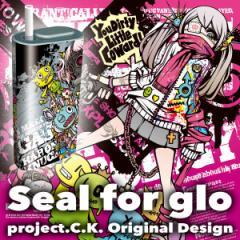 グロー シール glo グローシール 専用スキンシール グロー ケース シール gloシール 電子タバコ スキンシール Proect.C.K. gl-021