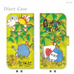 ジアン jiang ダイアリーケース 手帳型 全機種対応  iPhone6 Plus iPhone5s  ケース スマホケース aurinco アウリンコ 34-ip5-ds0001