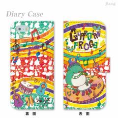 ジアン jiang ケース 手帳型 全機種対応 iPhone7 iPhone6 6s Plus iPhone SE 5s スマホケース aurinco アウリンコ 34-ip5-ds0003
