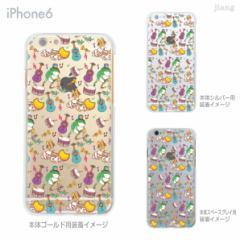 iPhone6 Plus 4.7 5.5 ケース カバー スマホケース クリアケース ハードケース Clear Arts aurinco アウリンコ 34-ip6-ca0003