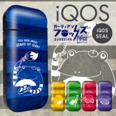 iQOS アイコス シール ケース カバー タバコ 電子タバコ ステッカー アイコスシール iQOSシール aurinco アウリンコ iqos-053