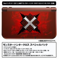 【中古】New ニンテンドー3DS LL 本体 モンスターハンタークロス スペシャルパック RED-S-RCCB / 中古 ゲーム