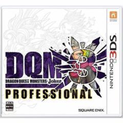 ドラゴンクエストモンスターズ ジョーカー3 プロフェッショナル 3DS ソフト CTR-P-BDQJ / 中古 ゲーム