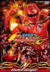 【中古】【DVD】1)獣拳戦隊ゲキレンジャー/特撮(映像) DSTD-07621