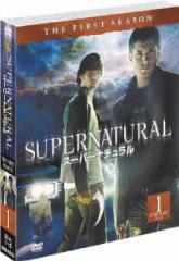 【中古】【DVD】SUPERNATURAL スーパーナチュラル〈ファースト〉 セット1/ドラマ海外 SPSN-1