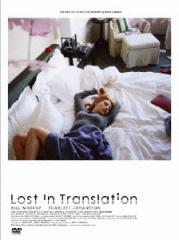 【中古】【DVD】ロスト・イン・トランスレーション/洋画 TBD-1101