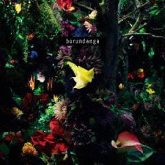 【中古】【CD】 ファクト / ブルンダンガ MXMM-10011