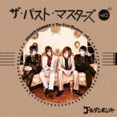 【中古】【CD】 ゴールデンボンバー / ザ・パスト・マスターズvol.1(通常盤) EAZZ-105