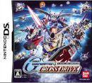 SDガンダム ジージェネレーション クロスドライブ DS ソフト NTR-P-AJEJ / 中古 ゲーム