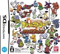 デジモンストーリー ロストエボリューション DS ソフト NTR-P-BLEJ / 中古 ゲーム