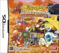 デジモンストーリー 超クロスウォーズ レッド DS ソフト NTR-P-TLTJ / 中古 ゲーム