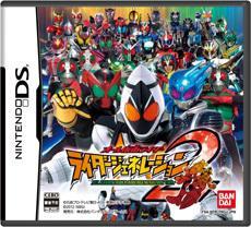 オール仮面ライダー ライダージェネレーション2 DS ソフト NTR-P-TRGJ / 中古 ゲーム