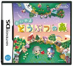 おいでよ どうぶつの森 DS ソフト NTR-P-ADMJ / 中古 ゲーム