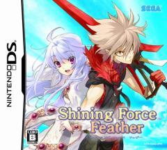 シャイニングフォース フェザー DS ソフト NTR-P-CS4J / 中古 ゲーム