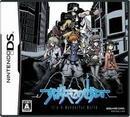 すばらしきこのせかい -It's a Wonderful World- DS ソフト NTR-P-AWLJ / 中古 ゲーム