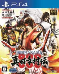 戦国BASARA 真田幸村伝 PS4 ソフト PLJM-80149 / 中古 ゲーム
