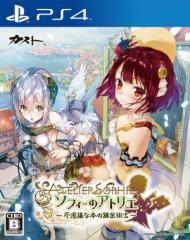 ソフィーのアトリエ 不思議な本の錬金術士 PS4 ソフト PLJM-80101 / 中古 ゲーム