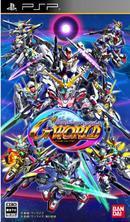 【中古】SDガンダム ジージェネレーション ワールド 通常版 PSP ソフト ULJS-00363 / 中古 ゲーム