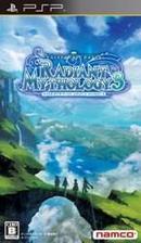 【中古】テイルズオブザ ワールドレディアントマイソロジー3 PSP ソフト ULJS-00294 / 中古 ゲーム