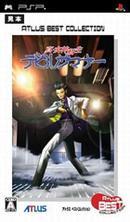 【中古】真 女神転生デビルサマナー 『廉価版』 PSP ソフト ULJM-05237 / 中古 ゲーム