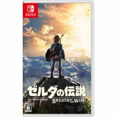 ゼルダの伝説 ブレスオブザワイルド 通常版 Nintendo Switch ソフト HAC-P-AAAAA / 新品 ゲーム