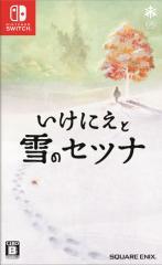いけにえと雪のセツナ Nintendo Switch ソフト HAC-P-BABJA / 新品 ゲーム