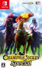 Champion Jockey Special 【新品】 ニンテンドースイッチ ソフト HAC-P-AEESA / 新品 ゲーム