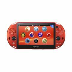 PlayStation?Vita Wi-Fiモデル(PCH-2000シリーズ)メタリック・レッド(PCH-2000ZA26) 【送料無料】【PS VITA】【本体】【新品】【新