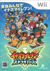 イナズマイレブン ストライカーズ Wii ソフト RVL-P-STQJ / 中古 ゲーム