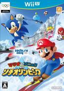 マリオ&ソニック AT ソチオリンピック WiiU ソフト WUP-P-AURJ / 中古 ゲーム