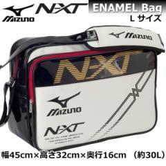 MIZUNO ミズノ N-XT エナメルバッグ Lサイズ 33JS7002 01 ホワイト