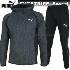 PUMA プーマ EVOSTRIPE スウェット ジャケット パンツ 上下 594609 594612 01 ブラック