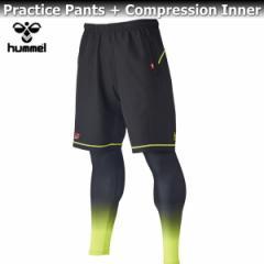 hummel ヒュンメル コンプレッション インナー プラパンツ + インナー セット HAP2045 9032 ブラック×イエロー