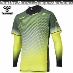 hummel ヒュンメル コンプレッション インナー プラシャツ + インナー セット HAP7095 32 イエロー