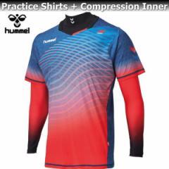 hummel ヒュンメル コンプレッション インナー プラシャツ + インナー セット HAP7095 69 バルティックブルー