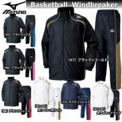 Mizuno ミズノ Basketball 裏起毛 ウィンドブレーカー 上下 W2JE6501 W2JF6501
