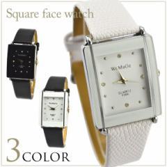 腕時計 レディース スクエアフェイス ホワイト ブラック レザー調 ウォッチ クオーツ