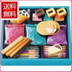 お歳暮 御歳暮 内祝 お返し お菓子 和菓子 ギフト 贈り物 上野風月堂 ゴーフルアソートFGAS-20 --r 送料無料 Present